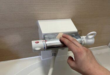 浴室(お風呂)清掃・神奈川県横浜市おすすめ相場のハウスクリーニング